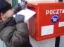 Ślemy listy do Mikołaja - mikołajkowa wyprawa na pocztę